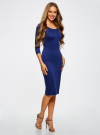 Платье облегающее с вырезом-лодочкой oodji #SECTION_NAME# (синий), 14017001/42376/7500N - вид 6