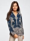 Блузка из струящейся ткани с принтом oodji #SECTION_NAME# (синий), 21411144-3/35542/7935E - вид 2