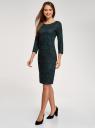 Платье трикотажное с вырезом-капелькой на спине oodji #SECTION_NAME# (черный), 24001070-5/15640/2962F - вид 6