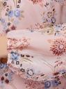 Платье из струящейся ткани с ремнем oodji для женщины (розовый), 11900150-16B/42816/4019F