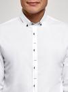 Рубашка приталенная с контрастной отделкой oodji #SECTION_NAME# (белый), 3L110397M/49838N/1075B - вид 4