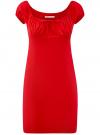 Платье хлопковое со сборками на груди oodji #SECTION_NAME# (красный), 11902047-2B/14885/4501N