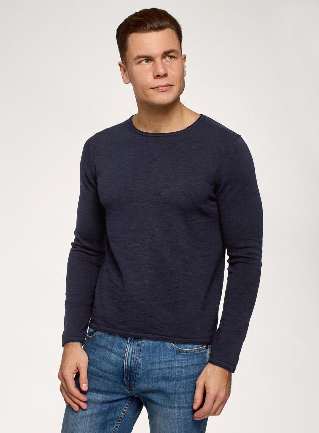 Джемпер хлопковый с длинным рукавом oodji для мужчины (синий), 4B112024M/50504N/7900N