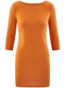 Платье с металлическим декором на плечах oodji #SECTION_NAME# (оранжевый), 14001105-2/18610/5900N