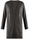 Кардиган без застежки с карманами oodji #SECTION_NAME# (серый), 63212589/45904/2500M