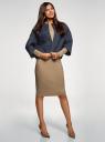 Жакет укороченный свободного силуэта oodji для женщины (синий), 11200999-1/46968/7974M