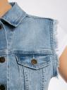 Жилет джинсовый с бахромой oodji #SECTION_NAME# (синий), 12409024/46341/7000W - вид 5