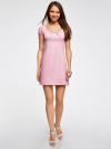 Платье хлопковое со сборками на груди oodji #SECTION_NAME# (розовый), 11902047-2B/14885/4010S - вид 2