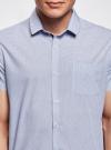 Рубашка приталенная с нагрудным карманом oodji #SECTION_NAME# (синий), 3L210047M/44425N/7810G - вид 4