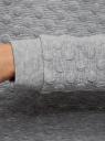 Свитшот прямого силуэта из фактурной ткани oodji #SECTION_NAME# (серый), 24801010-14/47198/2000M - вид 5
