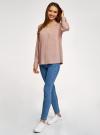 Блузка вискозная с нагрудными карманами oodji #SECTION_NAME# (розовый), 11411201/24681/4B00N - вид 6