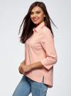 Рубашка свободного силуэта с асимметричным низом oodji #SECTION_NAME# (розовый), 13K11002/45387/1054S - вид 2