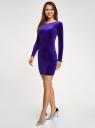 Платье бархатное с V-образным вырезом сзади oodji #SECTION_NAME# (фиолетовый), 14000165-4/48621/7800N - вид 6