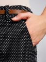 Брюки жаккардовые с ремнем oodji для женщины (черный), 21706021-4/46373/3391D