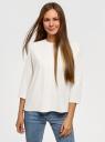 Блузка свободного силуэта с рукавом ¾ oodji для женщины (белый), 11411207/48728/1200N