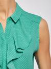 Топ из струящейся ткани с воланами oodji для женщины (зеленый), 21411108/36215/6D12D - вид 5