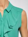 Топ из струящейся ткани с воланами oodji для женщины (зеленый), 21411108/36215/6D12D