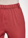 Брюки на эластичном поясе с лампасами oodji для женщины (красный), 11703097-1/16009/4529B