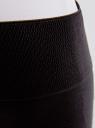 Легинсы с широким поясом-резинкой oodji #SECTION_NAME# (черный), 28700009-2/37854/2900N - вид 5