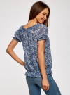 Блузка принтованная из шифона oodji #SECTION_NAME# (синий), 11400344-3/17358/7970F - вид 3