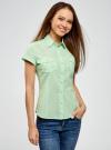 Рубашка базовая с коротким рукавом oodji #SECTION_NAME# (зеленый), 11402084-5B/45510/6500N - вид 2
