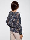 Блузка принтованная с кисточками и резинками oodji #SECTION_NAME# (синий), 21411107/17358/7933F - вид 3