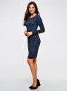 Платье трикотажное с этническим принтом oodji для женщины (синий), 24001070-4/15640/2975E