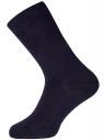 Комплект высоких носков (3 пары) oodji #SECTION_NAME# (синий), 7B233001T3/47469/7900N