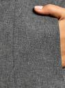 Жилет приталенный базовый oodji #SECTION_NAME# (серый), 12300099-10B/14917/2500M - вид 5