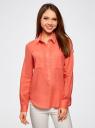 Рубашка хлопковая свободного силуэта oodji #SECTION_NAME# (красный), 11411101B/45561/4300N - вид 2