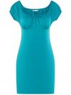 Платье хлопковое со сборками на груди oodji #SECTION_NAME# (бирюзовый), 11902047-2B/14885/7300N