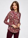 Блузка из вискозы принтованная с воротником-стойкой oodji #SECTION_NAME# (красный), 21411063-2/26346/4959F - вид 2