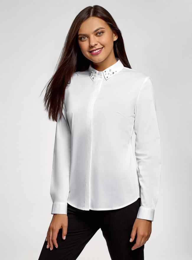 Рубашка приталенная с бисером на воротнике oodji для женщины (белый), 13K03003-1B/42083/1000N