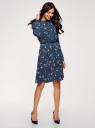 Платье вискозное с ремнем oodji #SECTION_NAME# (синий), 21912001-2B/26346/7940F - вид 6