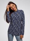 Блузка из вискозы с воротником-стойкой oodji #SECTION_NAME# (синий), 21411063-3B/48458/7970F - вид 2