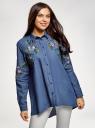 Рубашка джинсовая с вышивкой oodji для женщины (синий), 16A09009/42706/7900P