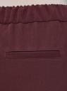Брюки зауженные на эластичном поясе oodji для женщины (коричневый), 11703091B/18600/3901N