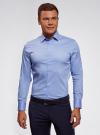 Рубашка базовая приталенная oodji для мужчины (синий), 3B140000M/34146N/7000N - вид 2