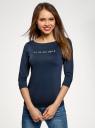 Футболка с рукавом 3/4 и надписью на груди oodji для женщины (синий), 24211001-6B/46943/7900P