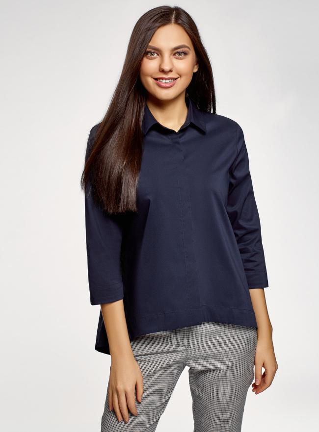 Рубашка свободного силуэта с асимметричным низом oodji для женщины (синий), 13K11002-1B/42785/7900N
