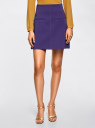 Юбка-трапеция с декоративными карманами oodji #SECTION_NAME# (фиолетовый), 11600427-1B/42250/7500N - вид 2