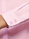 Рубашка базовая приталенного силуэта oodji для женщины (розовый), 13K03003B/42083/4001N
