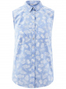 Топ хлопковый с рубашечным воротником oodji #SECTION_NAME# (синий), 14901416B/45510/7030G
