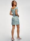 Платье хлопковое со сборками на груди oodji #SECTION_NAME# (бирюзовый), 11902047-2B/14885/6543F - вид 3