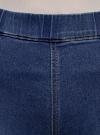 Джинсы-легинсы oodji для женщины (синий), 12104043-5B/45468/7500W - вид 4