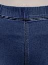 Джинсы-легинсы oodji для женщины (синий), 12104043-5B/45468/7500W