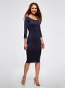 Платье облегающее с вырезом-лодочкой oodji #SECTION_NAME# (синий), 14017001-5B/46944/7900N - вид 6