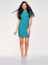 Платье трикотажное с коротким рукавом oodji #SECTION_NAME# (бирюзовый), 14011007B/45262/7300N - вид 2