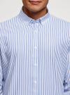 Рубашка хлопковая с длинным рукавом oodji #SECTION_NAME# (белый), 3L110367M/49381N/1075S - вид 4