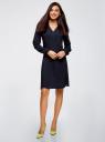 Платье вискозное на кулиске oodji #SECTION_NAME# (синий), 11911031/26346/7900N - вид 2